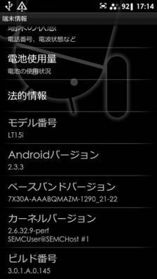 20110612_arc_00.jpg