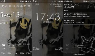 20110612_arc_01.jpg