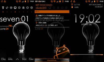 20110624_arc_00.jpg