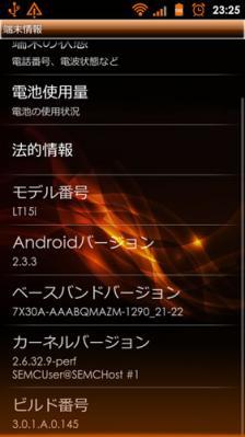 20110624_arc_03.jpg
