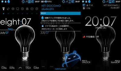 20110707_arc_01.jpg