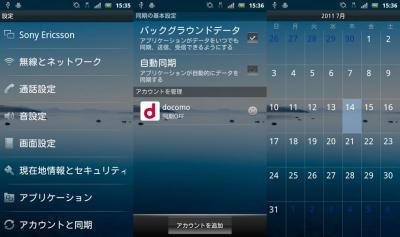 20110714_arc_01.jpg