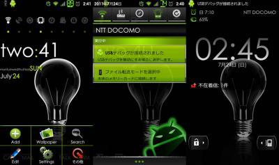 20110724_arc_01.jpg
