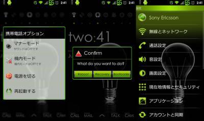 20110724_arc_02.jpg