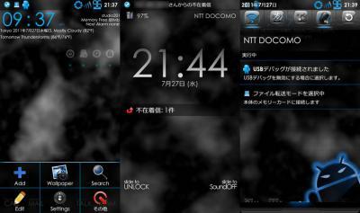 20110727_arc_02.jpg
