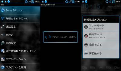 20110727_arc_04.jpg