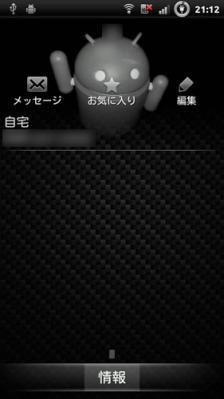 20110804_arc_02.jpg