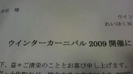 2009100121060001.jpg