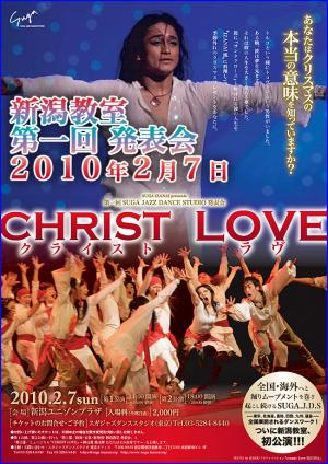 christlove_convert_20100111161122.jpg