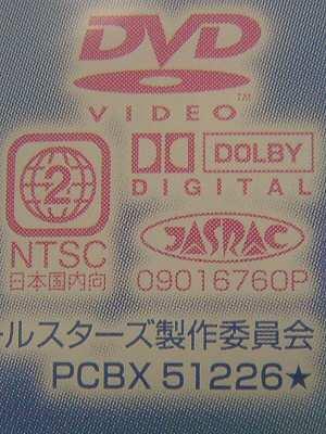 交換DVD 002