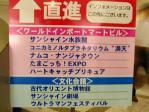 キラキラハーモニー 002