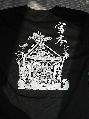 オリジナル神輿Tシャツ