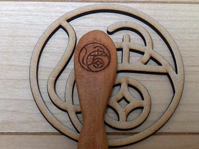 木製スプーン 名前入れ お名紋