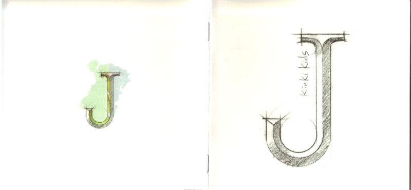 2009-12-08 20;23;07