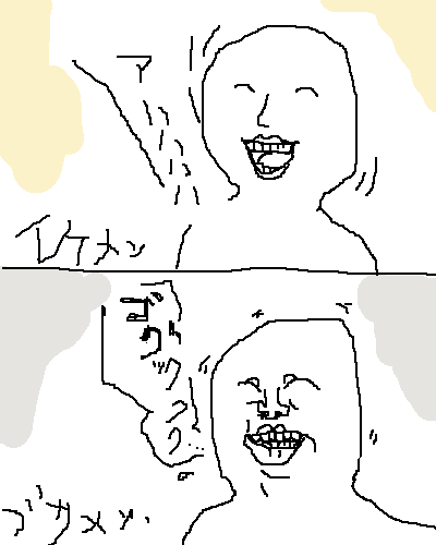 11206052.png