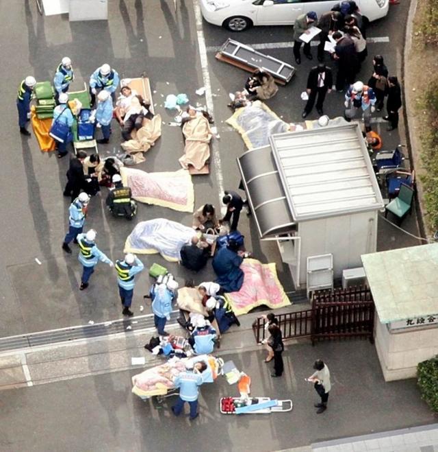 20110311_japan-slide-38K4-jumbo.jpg