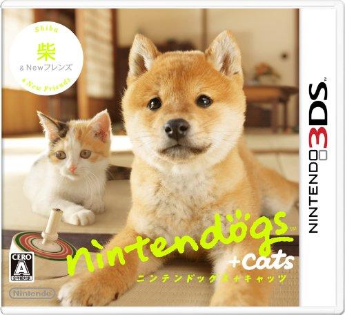 nintendogs + cats 柴 & Newフレンズ