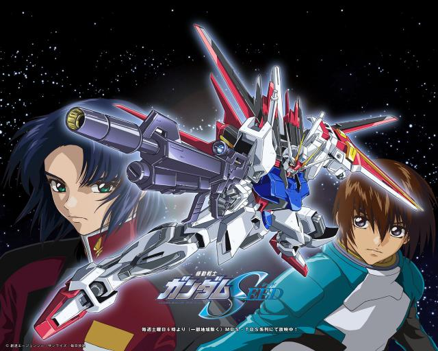 Gundam_SEEDrrr.jpg