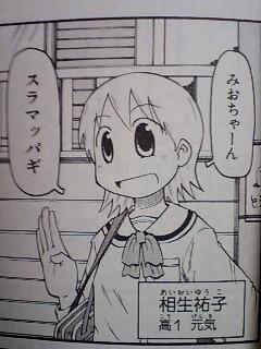 h_m.jpg