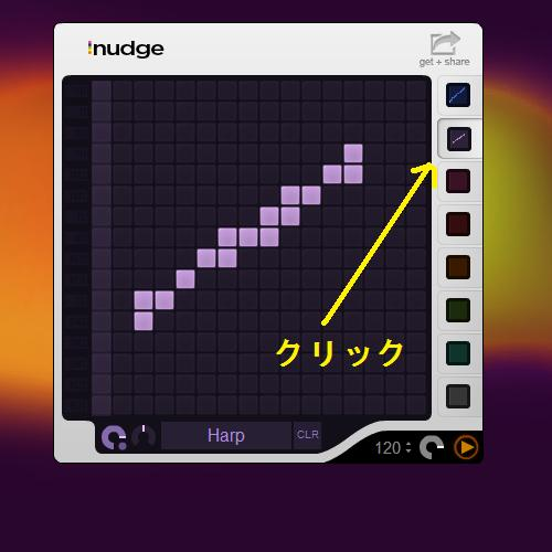 nudge3.jpg