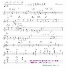 江(ごう)予告編の音楽