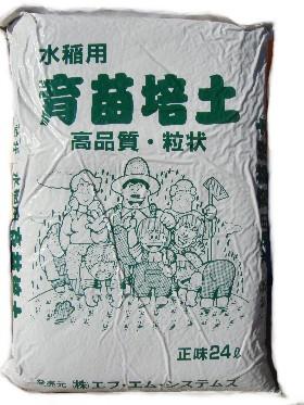 水稲育苗培土