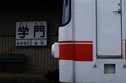 紀州鉄道D