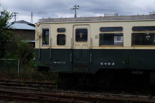 紀州鉄道F