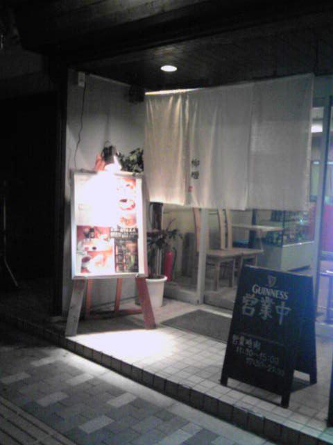 本駒込 山久2