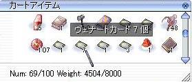 256r-1.jpg