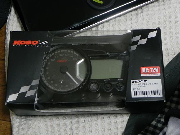 s-DSCN6406.jpg