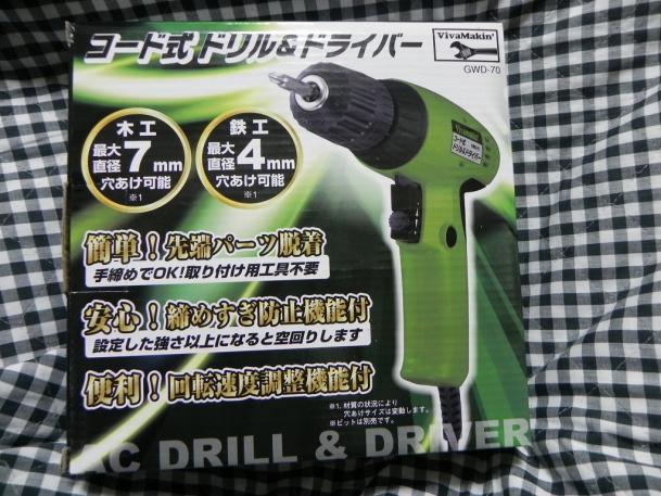 s-DSCN6441.jpg