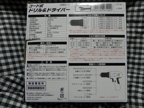 s-DSCN6442.jpg