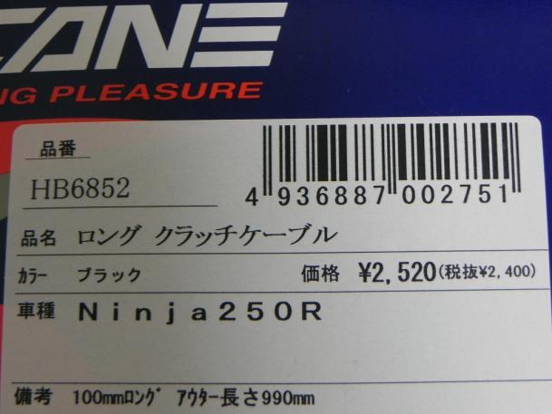 s-DSCN6495.jpg