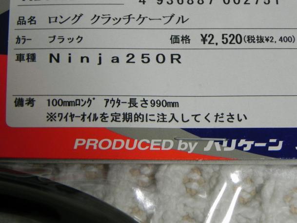 s-DSCN6496.jpg