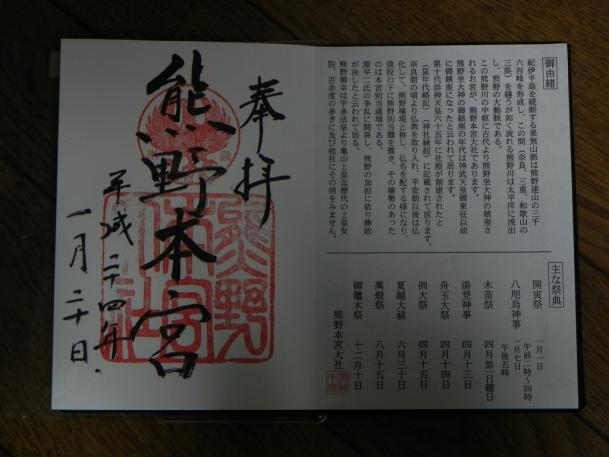 s-DSCN6661.jpg