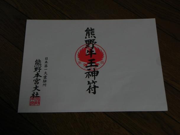 s-DSCN6663.jpg