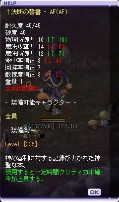 ramashi_drop2.jpg