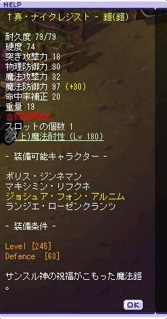 shin-naiku2.jpg