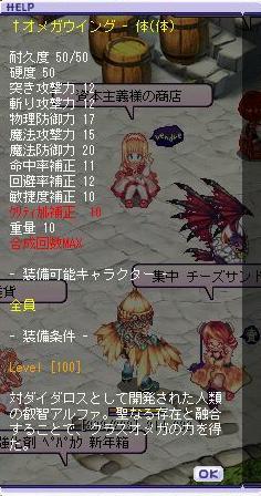 shitenshi3.jpg