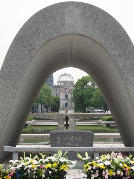 広島・平和公園
