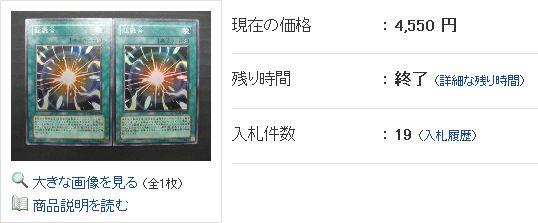 cho-yu_5000magika.jpg