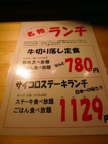 P1000170.jpg