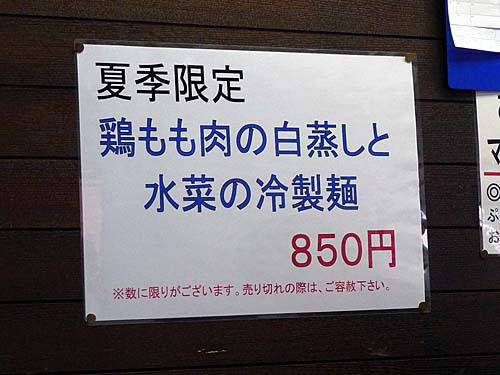P1000315_20100826102716.jpg