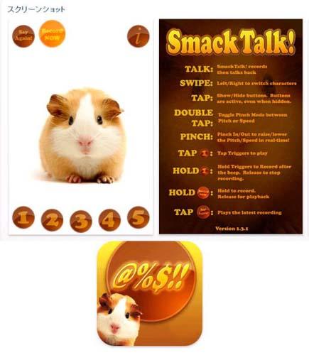 Smack-Talk!2.jpg