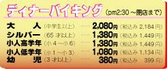 sue-yoyaku1.jpg