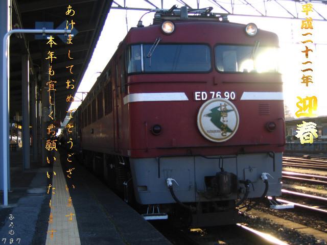 2010年賀画像