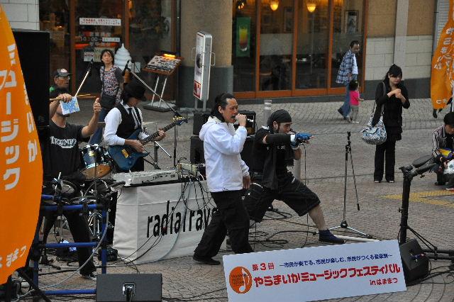 radialrays2