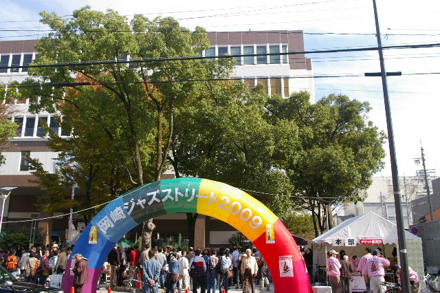 岡崎JS20095