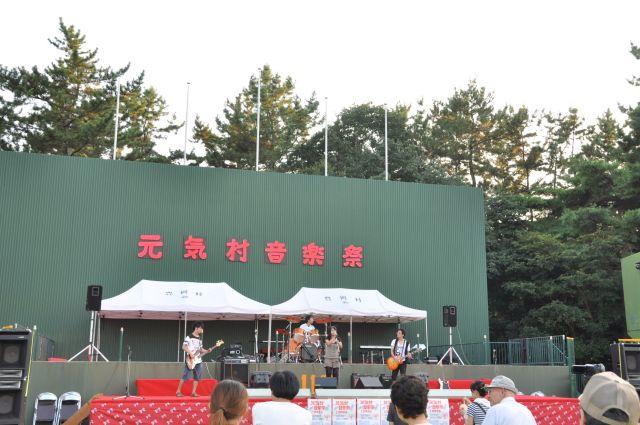 元気村音楽祭
